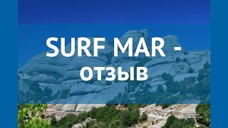 SURF MAR 4* Испания Коста Брава отзывы – отель СЕРФ МАР 4* Коста Брава отзывы видео