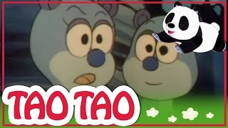 Tao Tao - 37 - שלושה קופים הכחולים