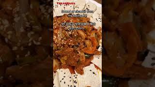 Tofu with Pork belly & Kim…