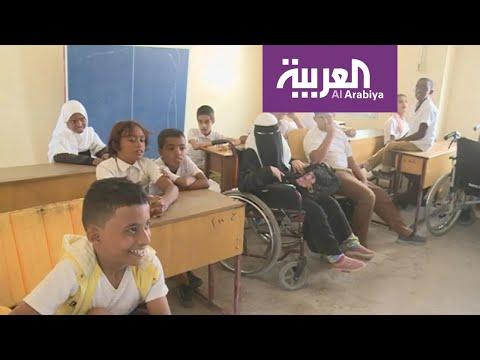 قصف الحوثي يستهدف أطفال اليمن  - نشر قبل 6 ساعة