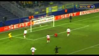 1/16 финала Лиги Европы. Зальцбург - Металлист. 0-4