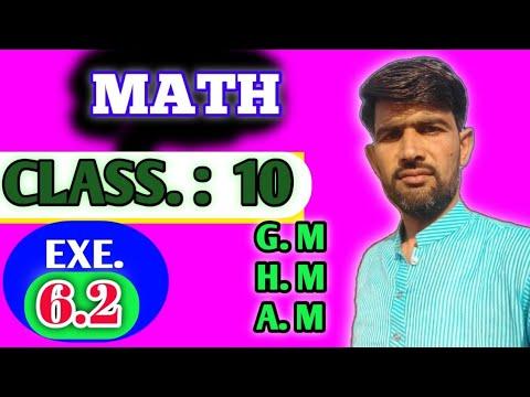 math-10-class-exercise-6.2-qno.-1-to-6|-a.-m-|-g.-m-|-h.m-|-statistics-|-rahmat-ali-tabassum