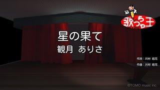 TBSテレビ系ドラマ「華和家の四姉妹」主題歌.