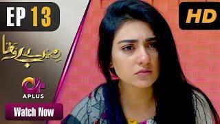 Pakistani Drama | Mere Bewafa - Episode 13 | Aplus Dramas | Agha Ali, Sarah Khan, Zhalay
