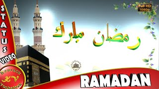 Happy Ramadan Mubarak 2021,Wishes,Whatsapp Video,Greetings,Animation,Messages,Quotes,Download 2