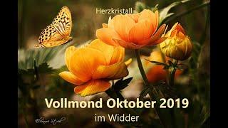 Vollmond Im Widder 13.10.2019   Orakel   Transformation Wohin Geht Die Reise