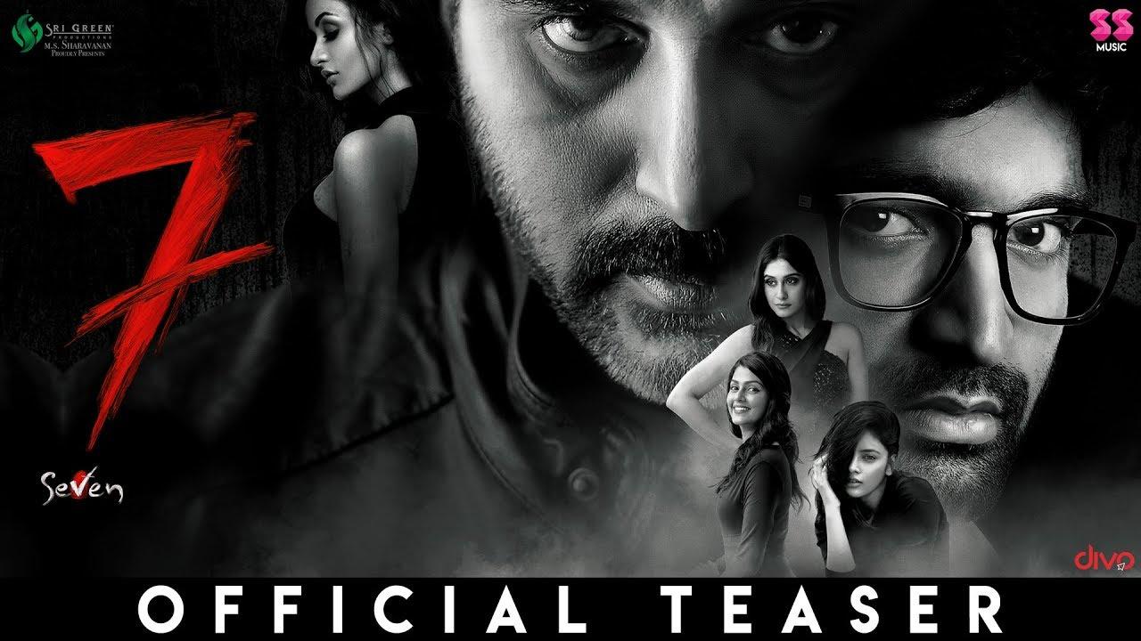 7 Official Teaser Rahman Havish Regina Nandita Nizar Shafi Sri Green Production