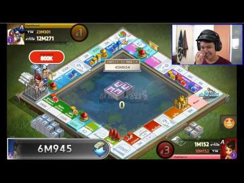 [Thai] LINE Let's get RICH เกมเศรษฐี 17-08-57 -  อีกแผนที่หนึ่งประเทศไทย(แต่แพ้ ฮือๆ) by Khit TV