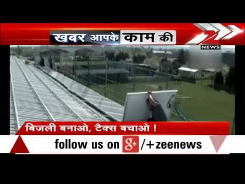 Govt to provide tax incentives to households for rooftop solar projects