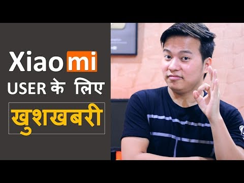 Xiaomi MIUI 9 Global Stable ROM Update | How to install