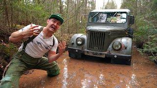 Купили на аукционе автомобиль за 100 тысяч и нашли его в лесу а там