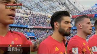 Anthem of Belgium vs Panama FIFA World Cup 2018