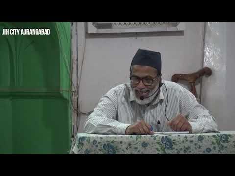 Mulk Ke Maujuda Halat Me Quran Ki Rahnumai | Dr. Jawed Mukarram Siddiqui