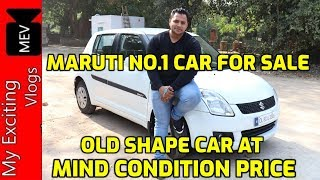 SWIFT OLD SHAPE FOR SALE| MINT CONDITION PETROL CAR | FULL CAR REVIEW IN HINDI, FINANCE AVAILABLE