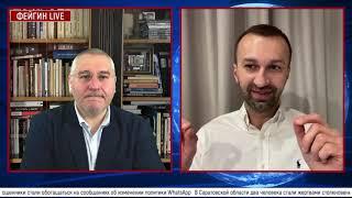 Откровенно на @ФЕЙГИН LIVE. Почему Медведчук - зло не только для Украины, но и россиян