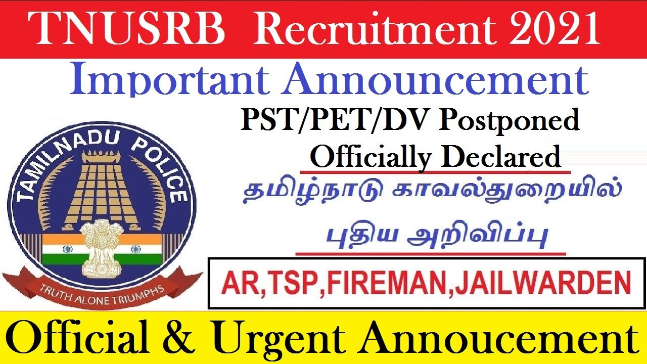 TNUSRB Gr.II Police Recruitment 2021 Urgent & important Announcement PST/PET Officially Declared