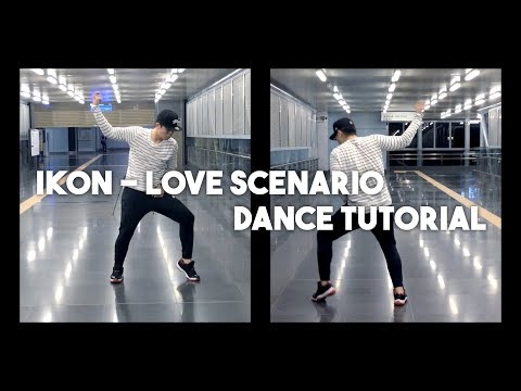 IKON - LOVE SCENARIO DANCE TUTORIAL [VERSE + CHORUS]