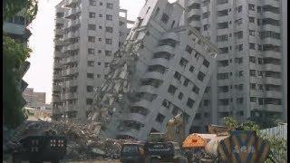 Землетрясения в Мексике. Что произошло на нашей Планете. Что произошло в мире.