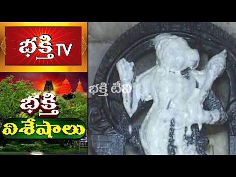 Raghavendra Swamy Aradhana Utsavam in Mantralayam | Bhakthi Visheshalu | Bhakthi TV