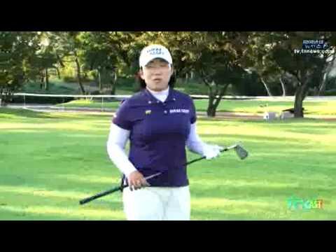 Ji Yai Shin Golf Swing Lesson