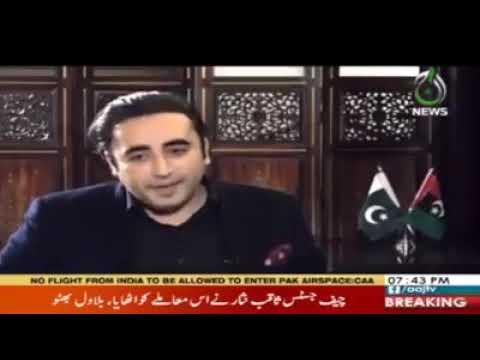 Chairman PPP Bilawal Bhutto Zardari Interview On Aaj Tv Part 1