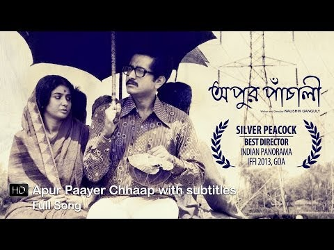 Apur Paayer Chhaap | Apur Panchali  | Parambrata | Parno | Arijit | Indraadip | Kaushik Ganguly