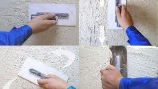 Нанесение короеда на стены