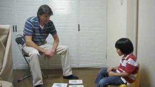 Chip Toss Sunshine Kids November Lesson Plan Playground Prepositions