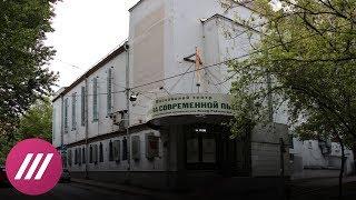 В Москве начался снос дома культуры Серафимовича. Видео очевидцев