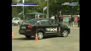 ТК Донбасс - Всеукраинский конкурс автолюбителей