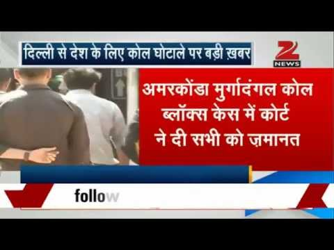 Coal scam: Naveen Jindal, Madhu Koda and others get bail