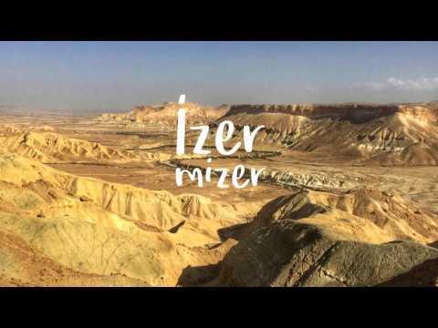 Справочник бизнесов Израиля