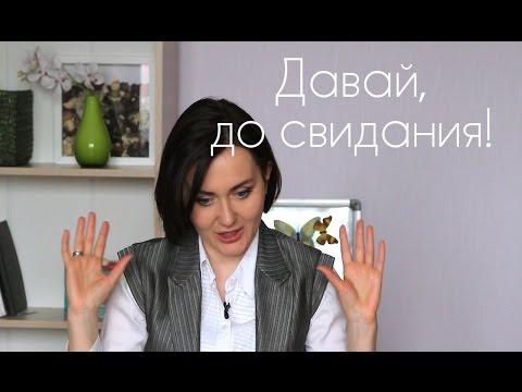 Процедуры, ТЕРЯЮЩИЕ популярность!!!  2016