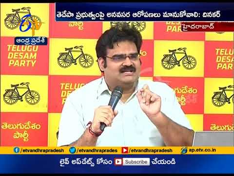 TDP Leader Lanka Dinakar criticize Pawan Kalyan