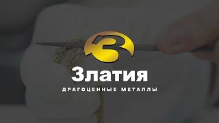 видео продать золото в москве