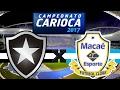 Botafogo x Macaé (04/02/2017) Campeonato Carioca 2017 - 3° Rodada [PES 2017]