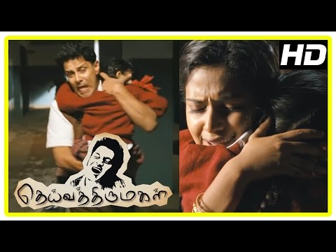 Deiva Thirumagal Tamil movie | scenes | Baby Sara taken away from Vikram | Amala Paul | Karthik