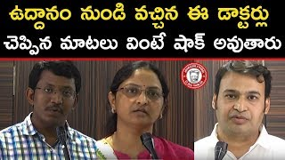 Various Doctors reactions after visiting Uddanam | AP Janasena Party