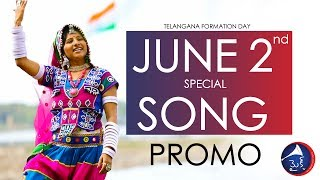 Telangana Formation Day Song Promo | Mic Tv