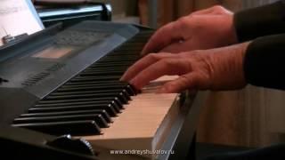 Андрей Шувалов - Осень. Для фортепиано в 4 руки: учитель и ученик