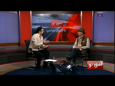 Reza's interview with the VOA Persian/ ​جنگ و زندگی به روایت