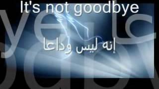 It's Not GoodBye + Arabic Sub