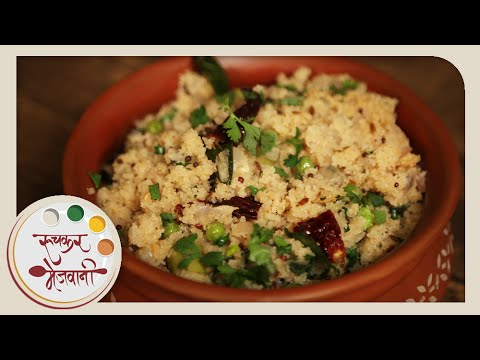 Upma quick healthy indian breakfast recipe by archana in upma quick healthy indian breakfast recipe by archana in marathi forumfinder Choice Image