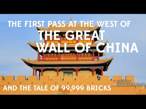 GANSU: The end of the Great Wall