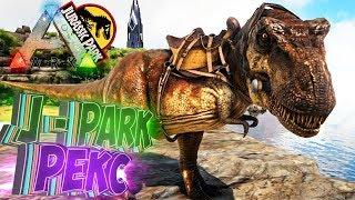 РЕКС из Jurassic Park Exp - ARK Survival Evolved Модифицированное Выживание #23