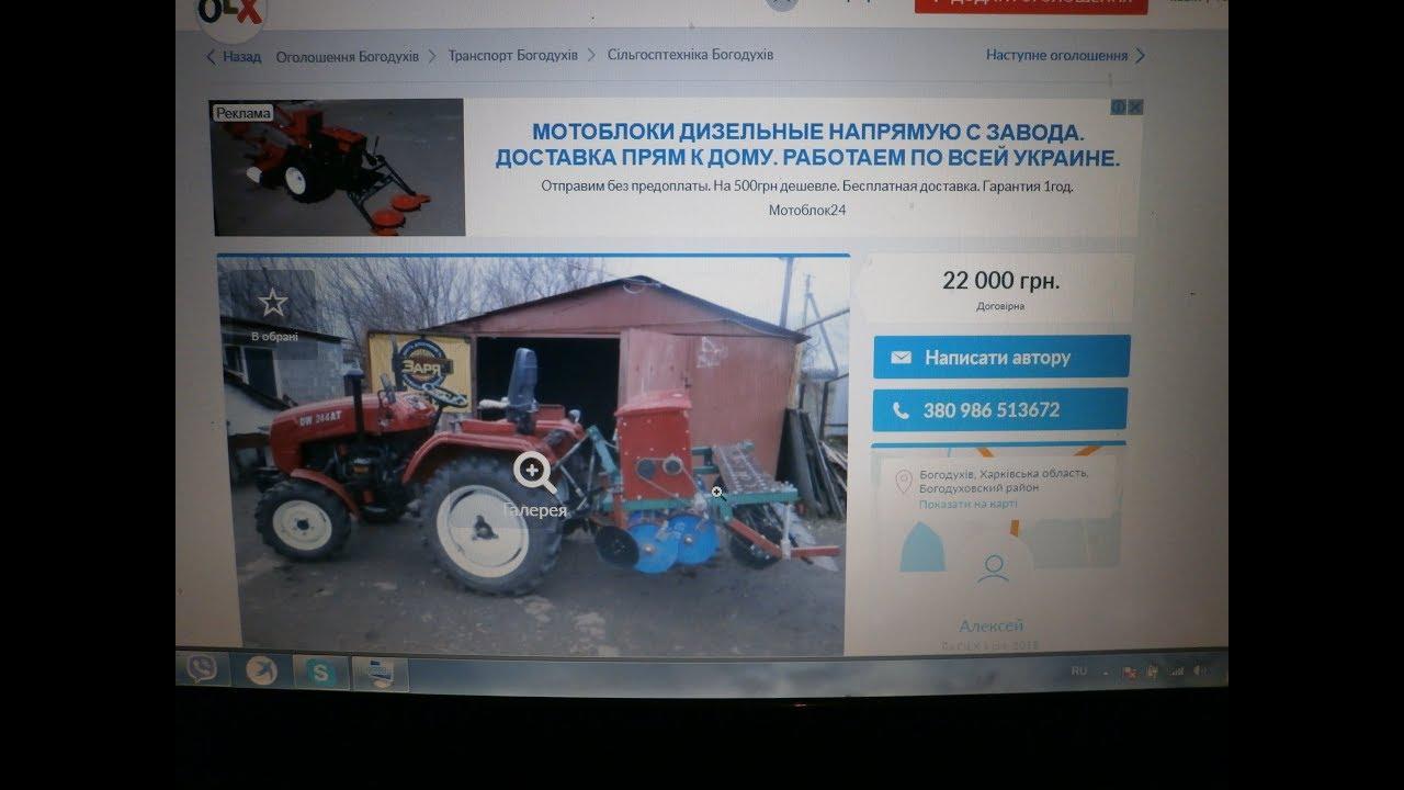 Объявления о продаже тракторов, комбайнов, борон дисковых и плугов цены на сельхозтехнику бу и новые в москве на avito.