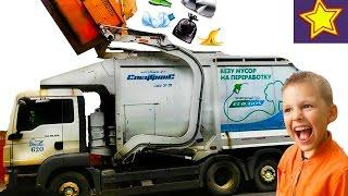 Про машину мусоровоз. Белый мусоровоз в работе Видео для детей Video for children(Привет, ребята! В этой серии Игорюша наблюдает за работой большого белого мусоровоза. У мусоровоза есть..., 2016-09-24T05:00:00.000Z)