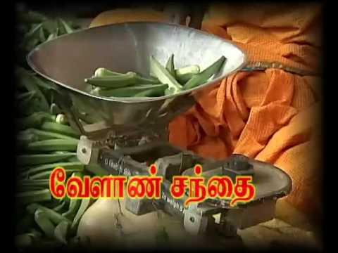 Pon Vilaiyum Bhoomi  4/10/2016