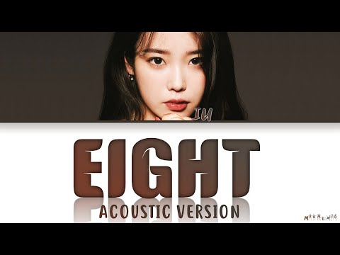 iu-eight-acoustic-version-lyrics-(아이유-에잇-가사)