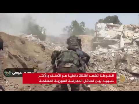 قوات الأسد تضغط على معاقل المعارضة شرقي دمشق  - نشر قبل 11 دقيقة